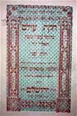 Collection of Rare Sidurim and Prayer Books