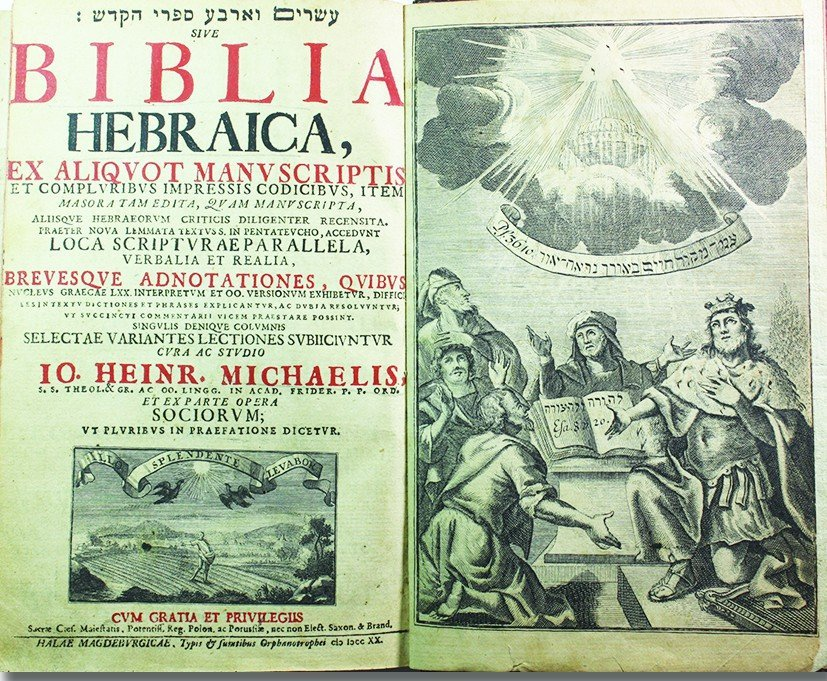 Huge, Important Collection - Approximately 200 Bibles