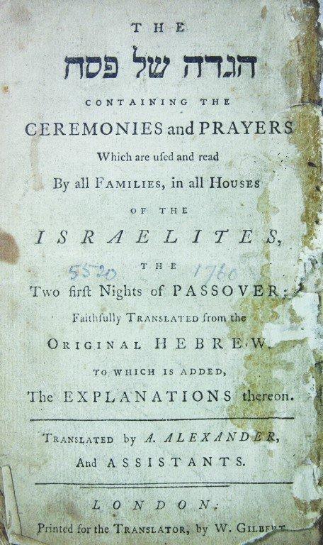 Passover Haggadah according to the Ashkenazic Custom -