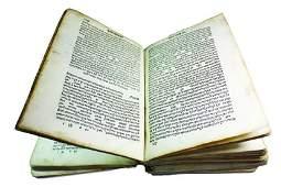 Binyamin Ze'ev Responsa - Venice, 1539 - Handwritten