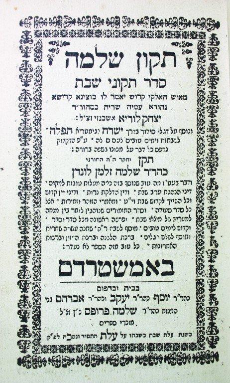 Tikun Shlomo - Seder Tikunei Shabbat by the Ari -