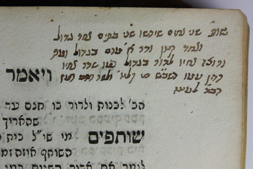 Va'Yomer Yitzchak by Rabbi Yitzchak BenGualid - Two