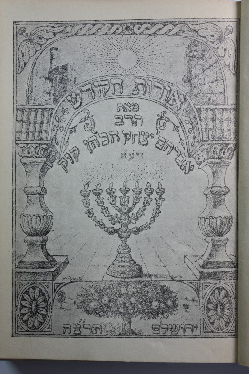Orot Ha'Kodesh by Rabbi Avraham Yitzchak Ha'Cohen Kook