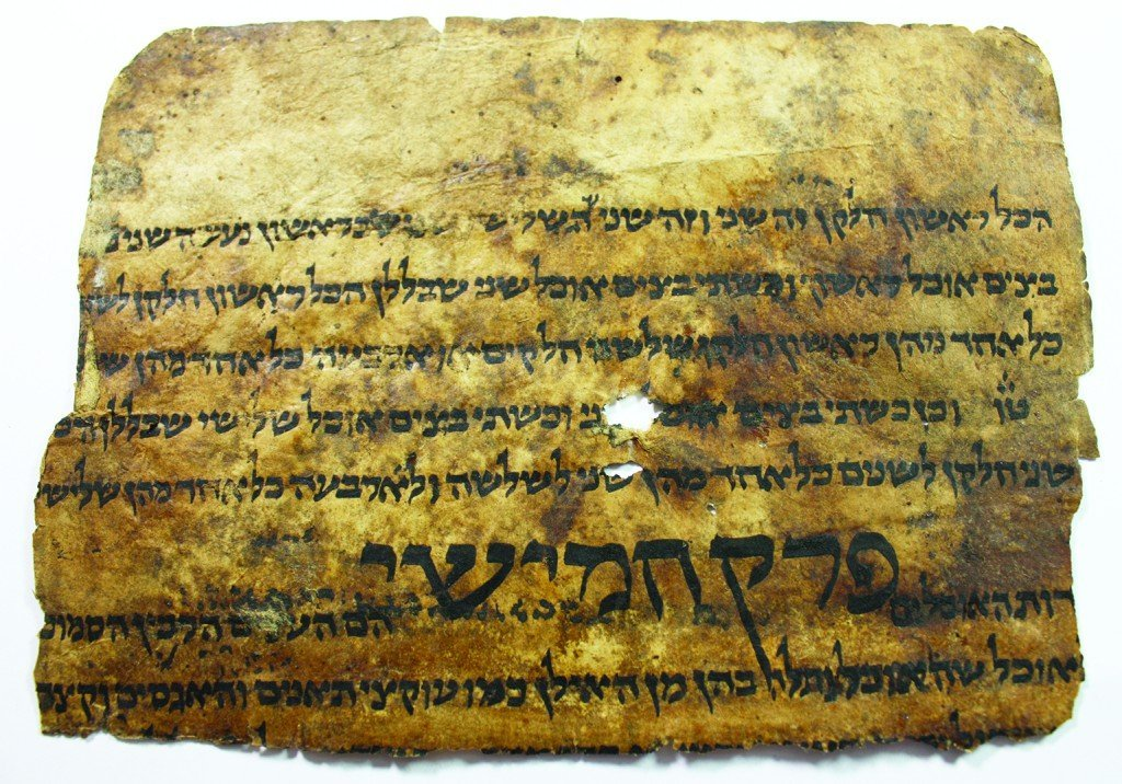 Two Segments of a Manuscript of Maimonides' Mishneh