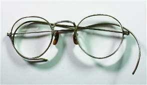 The Spectacles of the Chazon Ish