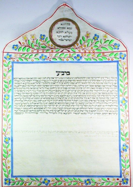 Illustrated Ketubah on Parchment - Large and Impressive