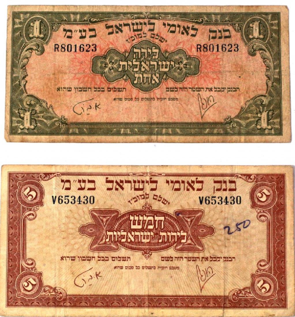 Banknotes of 1 Lira and 5 Lirot - Leumi Bank, 1952