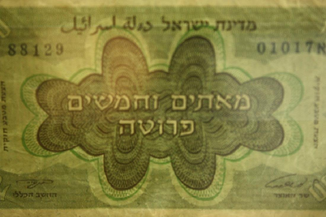 Banknotes of Prutah - 1949-1953