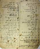 """Indices for the Book """"Shomer Emunim"""" by Rabbi Aharon"""