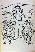 Tochnit le'Hashkanat Shalom Nitzchi - Includes Large