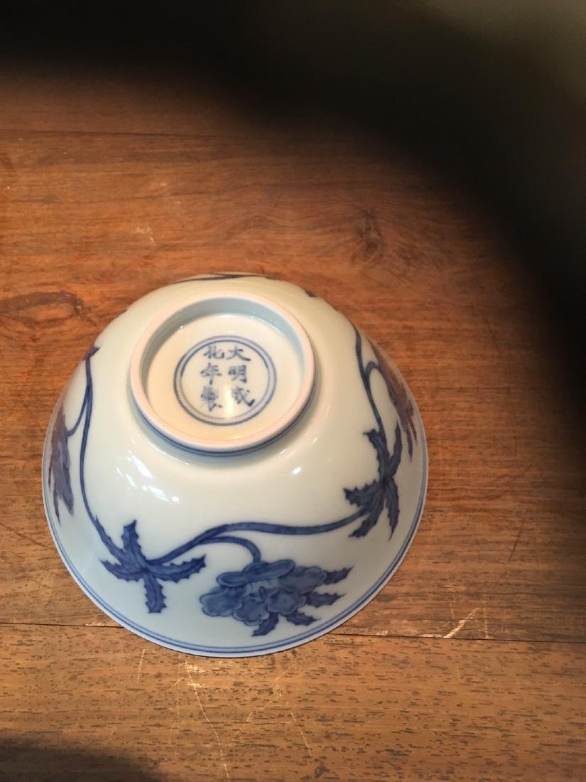The Ming Dynasty Chenghua kiln blue and white bowl - 2