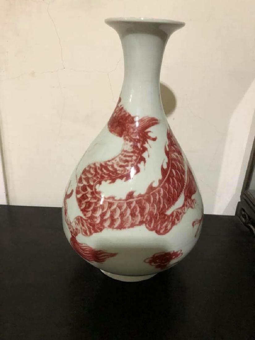 Yuan Dynasty red glaze jade pot spring bottle