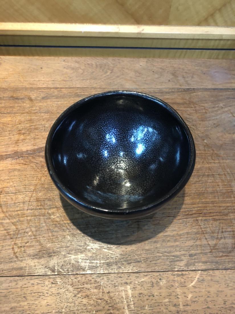Jintian Henan Tianmu drops tea cup