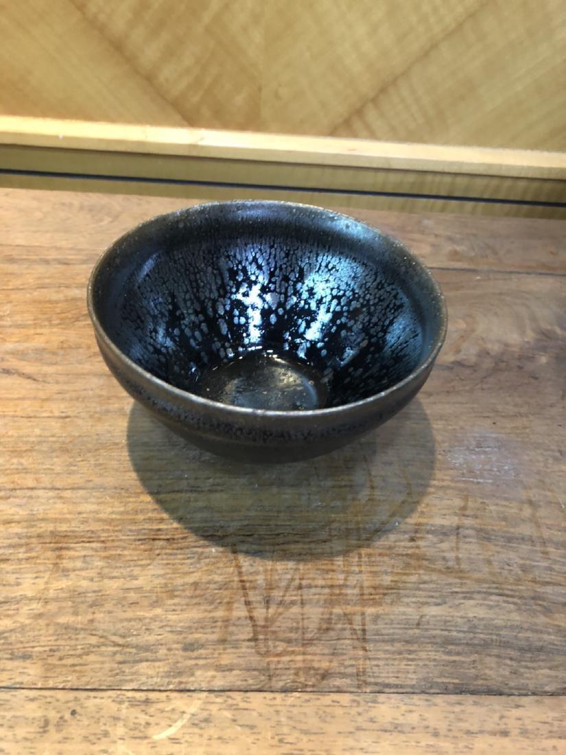 Southern Song Jianjian low oil bowl