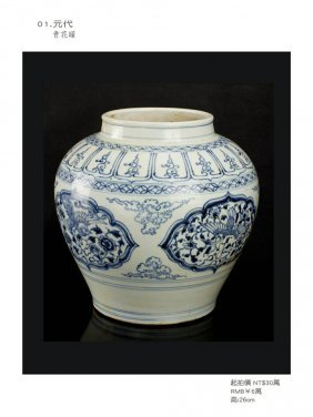 Yuan, Blue And White Jardiniere.
