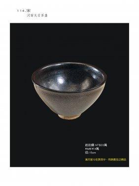 Song, Tianmu Oil-spot Bowl.