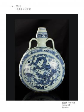 Ming, A Blue And White Moon Flask Vase.