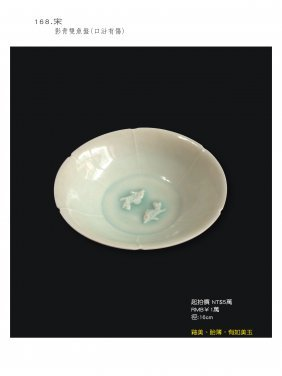 Song, Qingbai Glazed Fishes Decorated Bowl.