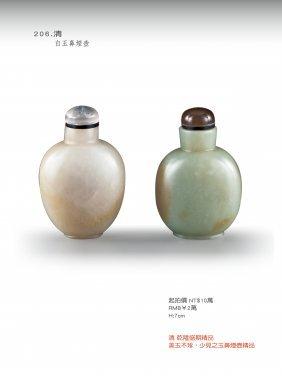 Qing, Two Jade Snuff Bottles.