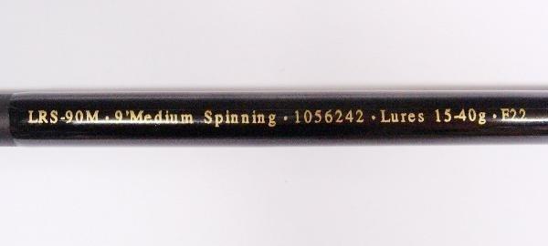 1011: BERKELEY - LIGHTNING SPINNING ROD, 9FT