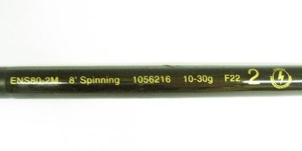 1012: ABU - ENTICER SPINNING ROD, 2 PIECE, 8FT