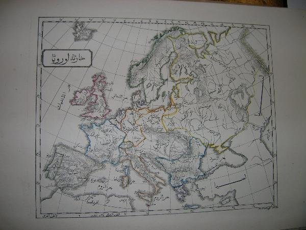 397: ATLAS OF 8 ARABIC PRINTED MAPS