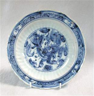 A 15th century Ming dynasty barbed dish
