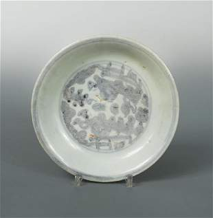 An early provincial Ming dynasty blue and white dish