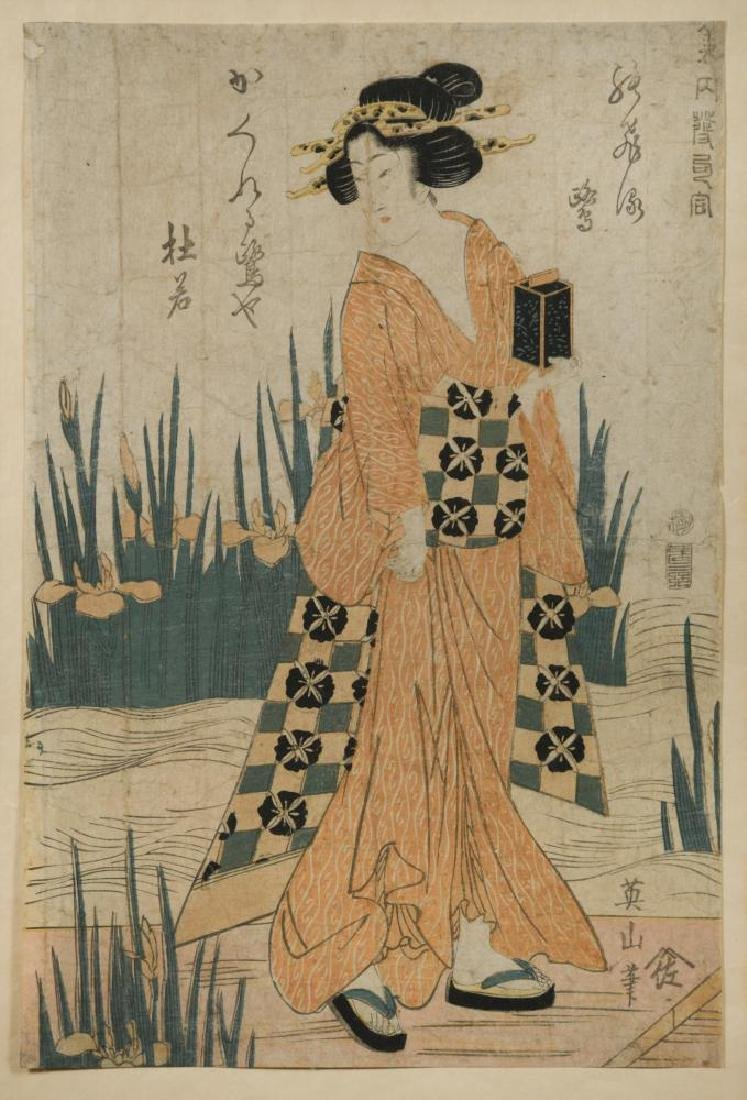 Kikukawa Eizan (1787 – 1867) two woodblock prints, Edo