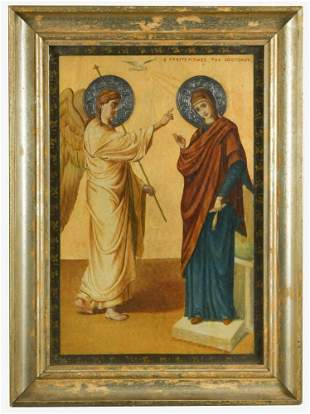 A late 19th century Greek icon, dated 1899,