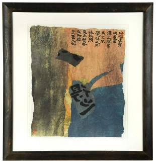 Qu Leilei Chinese 1951 Abstract