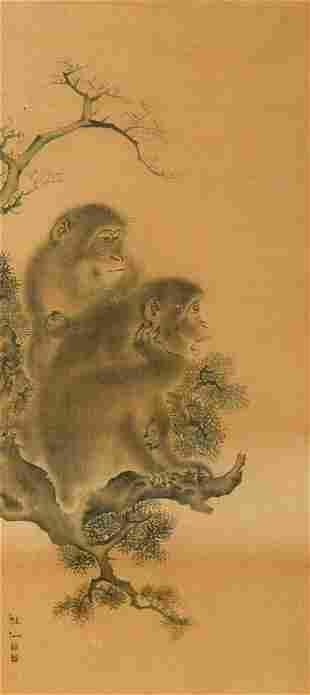 Mori Sosen Japanese 17471821