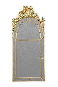 A Queen Anne gilt-wood and gesso arched mirror,