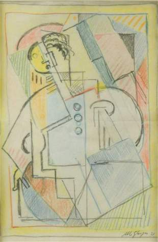 § Albert Gleizes (French 1881-1953)