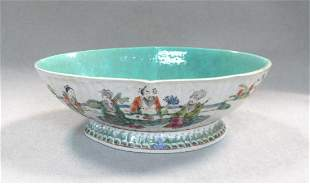 A Chinese porcelain shaped oval fluted bowl 20th