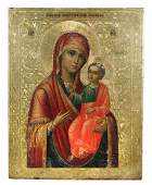 A Russian icon of the Inverskaya mother of God, painted