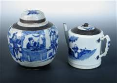 A late 19thearly 20th century blue and white cracklewa