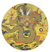 A framed sleeve panel and an imperial dragon roundel,
