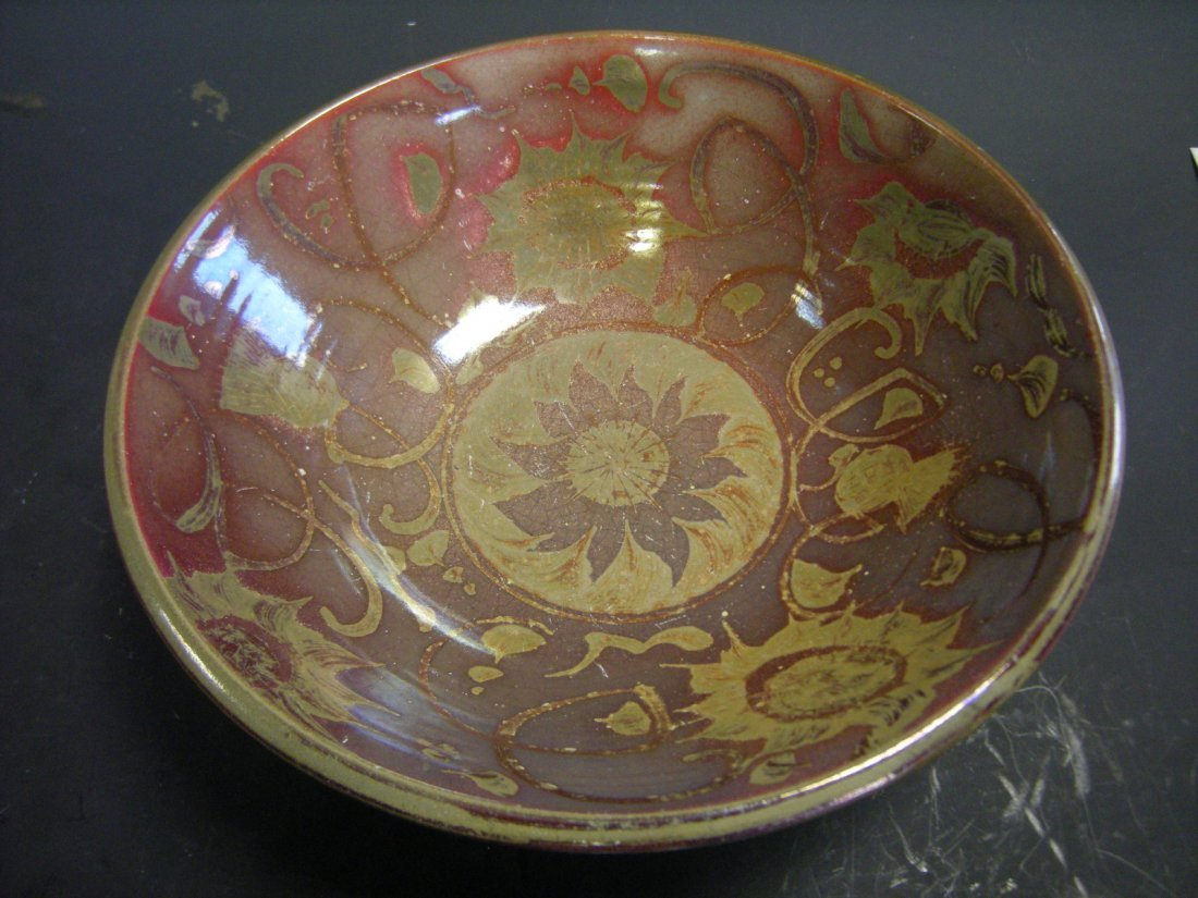 An Aldermaston pottery lustre bowl,