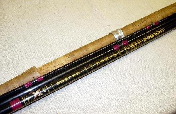 506: A BRUCE AND WALKER SPEYCASTER SALMON ROD