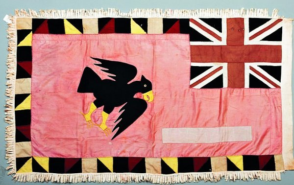 2015: A Fante flag, Ghana, early 20th century, the pink