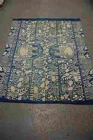 An unusual commemorative batik panel for the coro