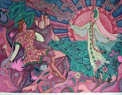 1079: Swan Princess Colorful Limited Edition Sale $750