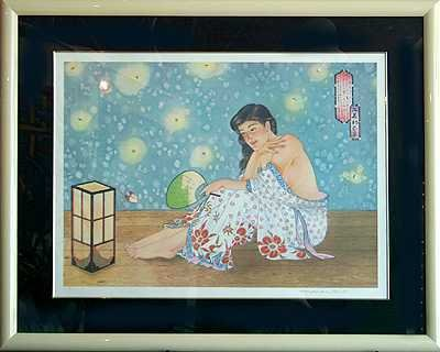 2273: Muramasa Kudo LARGE Ltd Ed Serigraph RARE Find
