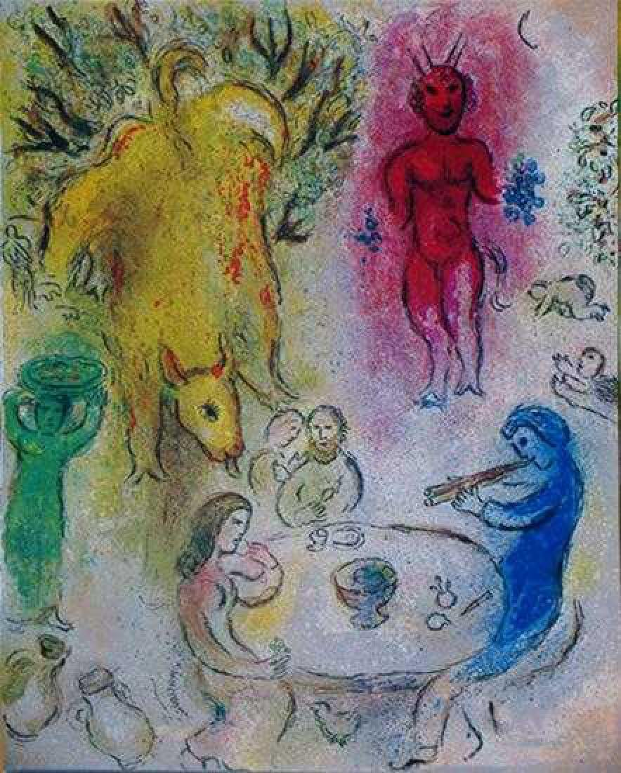 """Marc Chagall """"After"""" Colored Lithograph Dealer - 2"""