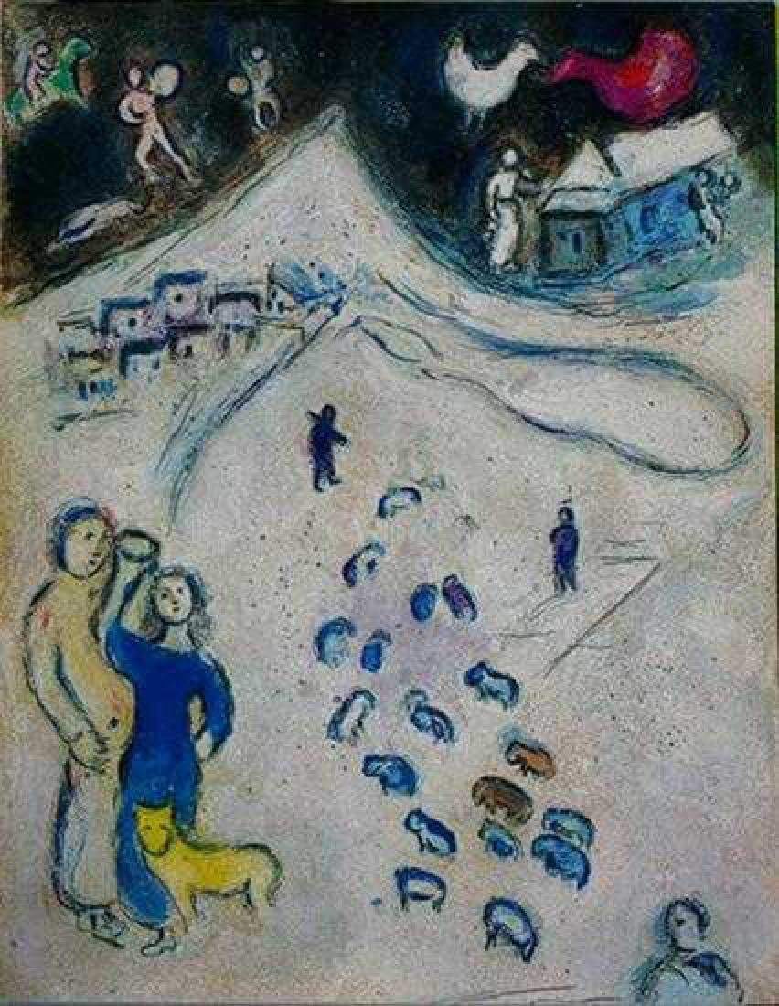 "Marc Chagall ""After"" Fantastic Colored Lithograph Sale - 2"