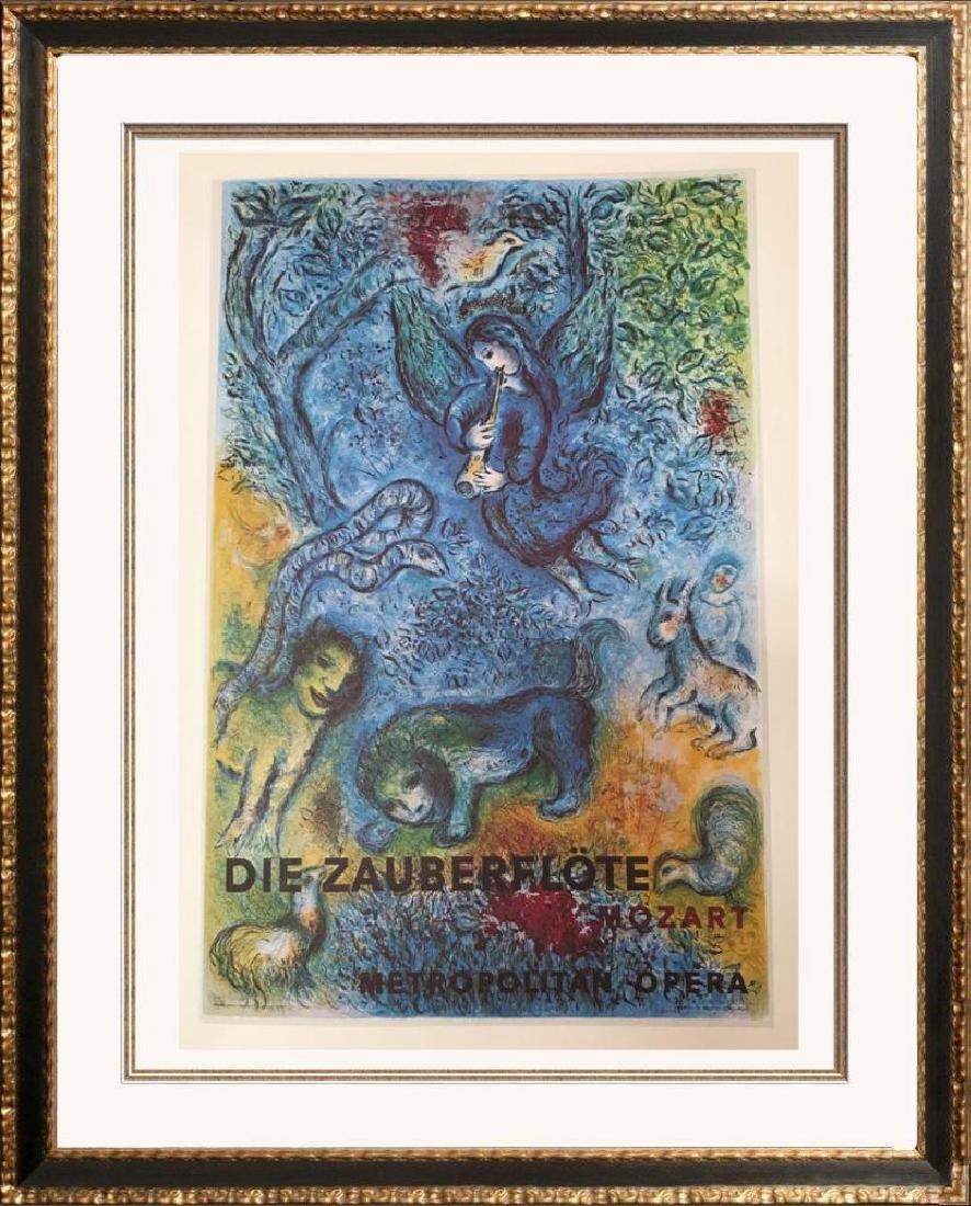 Marc Chagall The Magic Flute Fine Art Offset
