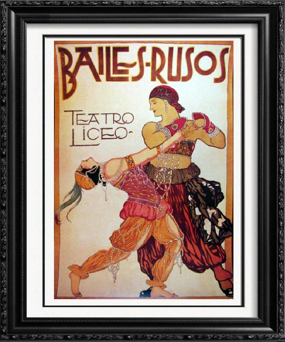 Antique Poster Style Print Large Colorful Only $10