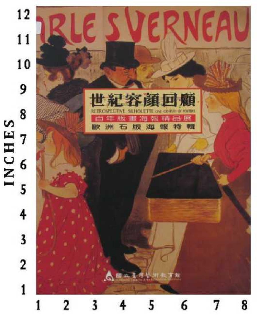 Museum Art Books Retrospective Silhouette One Century