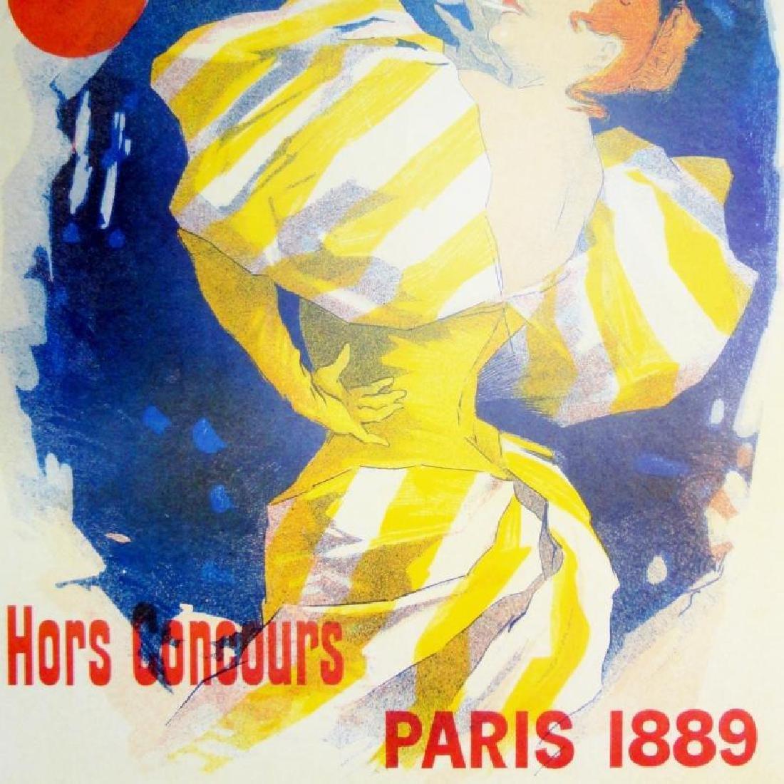 Job Cigarettes Antique Poster Rare Reproduction Huge - 2